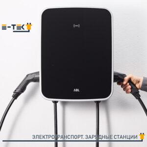 Зарядная станция EMH3 2 кабелями