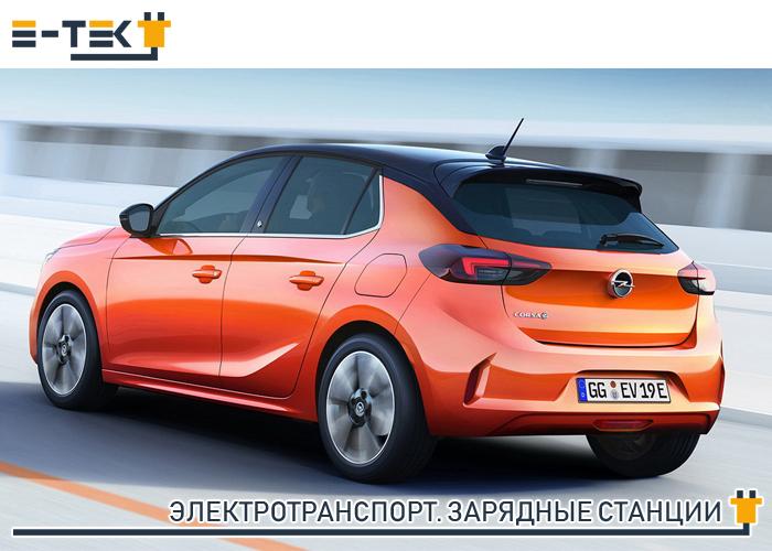 Электрокар Opel Corsa