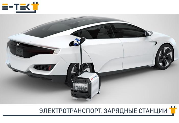 Honda на водородном топливе