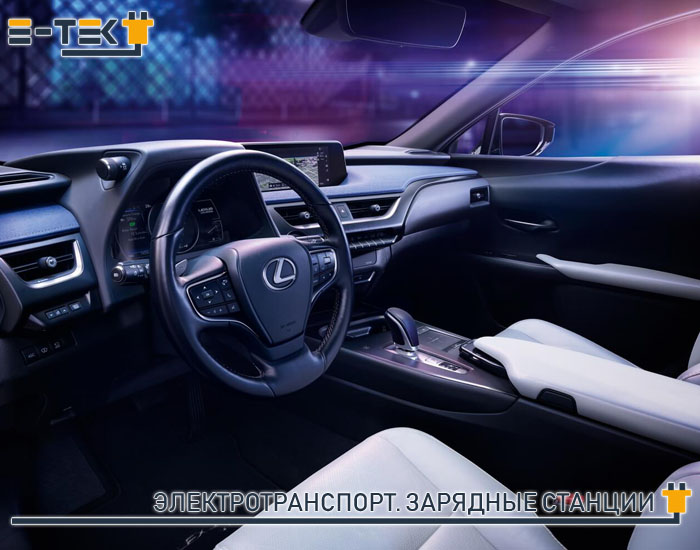Салон электромобиля Lexus