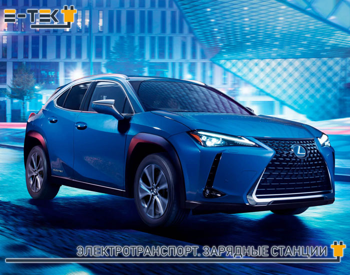 Электрокар Lexus