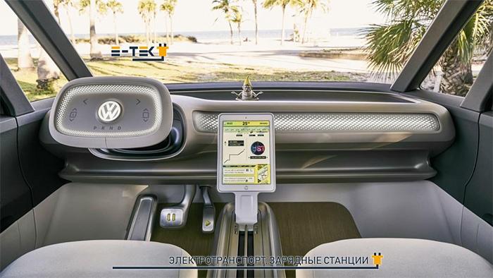 VW IDBuzz