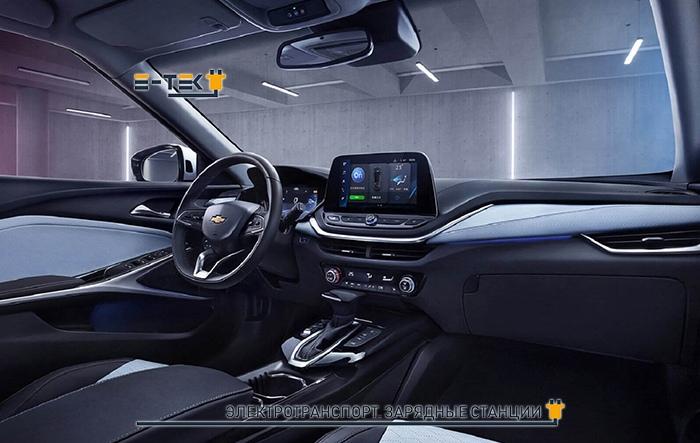 Салон электрокара Chevrolet Menlo EV