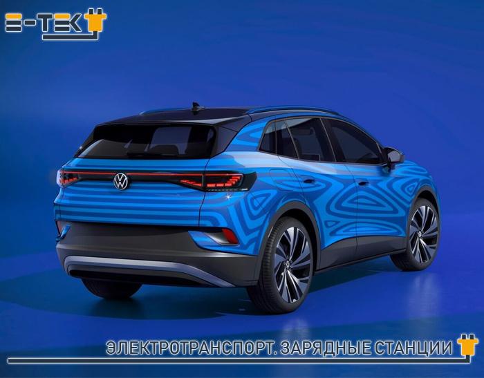 Электрический кроссовер VW