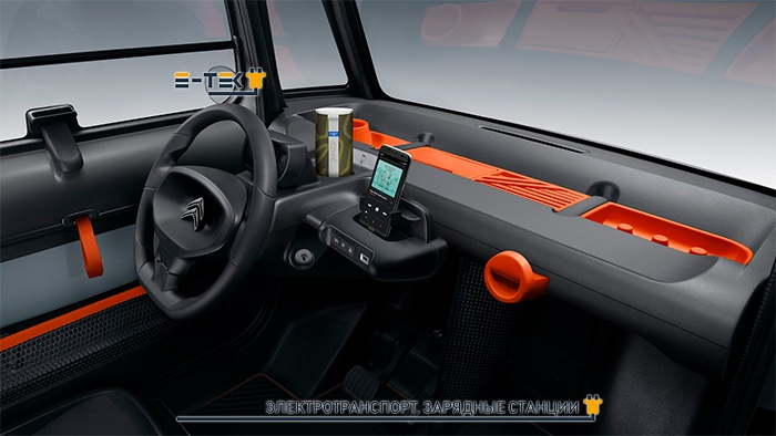 Citroёn AMI Электромобиль