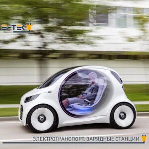 Проблема электрокаров в Екатеринбурге