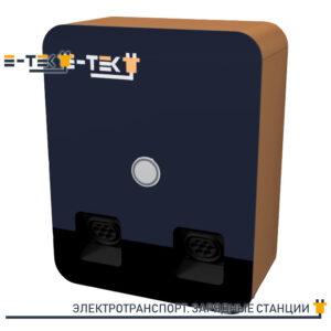 Зарядная станция ЕТЕК